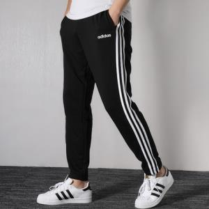 Adidas/阿迪达斯男裤运动休闲舒适跑步训练长裤BP8742BK7396DQ3078*2件 278元(合139元/件)