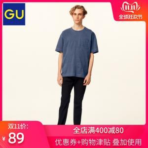 GU极优男装高弹力彩色紧身裤修身长裤男士休闲裤百搭314438 80.1元