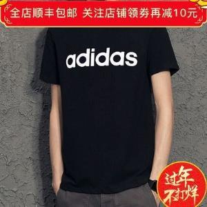 阿迪达斯NEO短袖T恤18夏季运动快干休闲T恤男透气运动服DM428459元