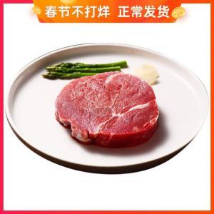 御牛满地澳洲原肉整切菲力牛排新鲜5片黑椒儿童牛扒家庭套餐包邮 69元