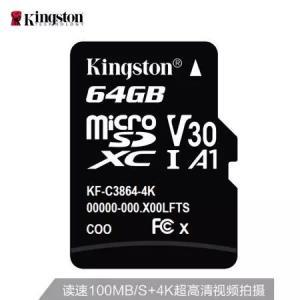 金士顿(Kingston)64GBTF(MicroSD)存储卡U3C10A1V304K高速PLUS版读速100MB/s高品质拍摄 49.9元