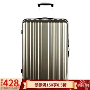 Diplomat外交官TC-1212系列时尚万向轮旅行箱 379.4元