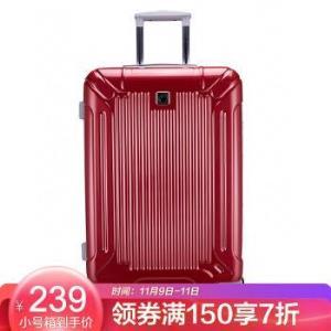 外交官时尚镜面拉杆箱万向轮行李箱可扩充层旅行箱TC-601系列红色24英寸 249.3元