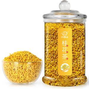 金桂花茶新花食用烘焙干桂花特级 16.8元(需用券)