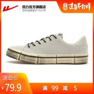 回力官方旗舰店正品女鞋男鞋夏季帆布鞋低帮休闲鞋WXY-A589T*7件 509.3元(合72.76元/件)