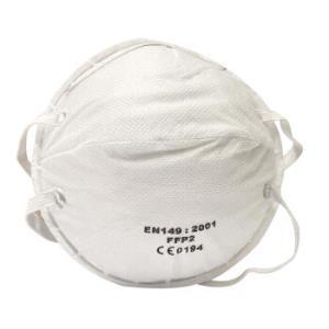 気力士歐盟FFP2等級(國內KN95標準)面罩式口罩20枚裝399元包郵(順豐48小時內發貨)