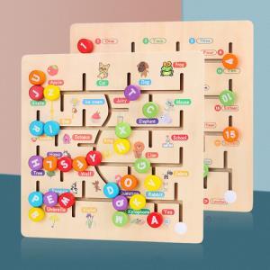 儿童专注力训练数字字母走位玩具 34.9元(需用券)