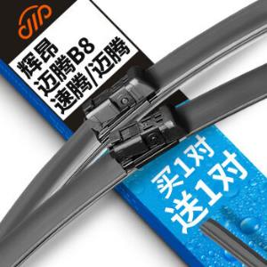 卡卡买水晶雨刮器片雨刷器无骨汽车A级胶条24/19*4件    193.6元(合48.4元/件)