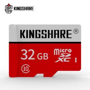 KINGSHARE金胜microSDXCUHS-ITF存储卡32GB 38.9元(需用券)