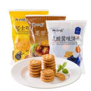 味出道黑麦全麦代餐吐司面包1kg 19.8元(需用券)