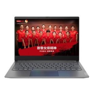 Lenovo联想威6Pro14英寸笔记本电脑(i7-8565U、8GB、512GB、R540X)
