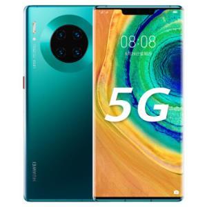 HUAWEI 华为 Mate 30 Pro 5G版 智能手机 8GB+128GB 5G 翡冷翠