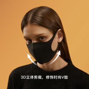 蕉下面罩防�窨谡志郯滨シ雷贤饩�面罩5���b59元