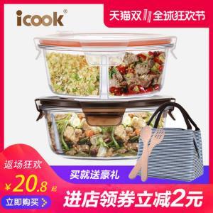 iCook饭盒便当盒男女神款圆形微波炉分隔饭盒便当盒保鲜盒大容量15.8元(需用券)