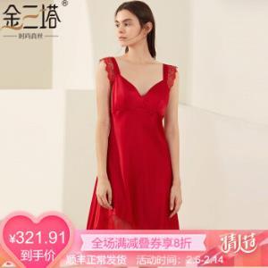 金三塔2020春上新睡裙女真丝V领性感蕾丝花边吊带裙YSFAA313大红1700M