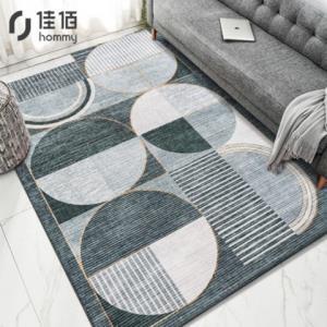 京东PLUS会员:佳佰橄榄绿简约几何风格地毯1.2*1.8米+凑单品 181.51元包邮
