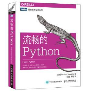 《流暢的Python》圖靈程序設計叢書 68.81元包郵