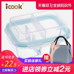 iCook带分隔玻璃饭盒610ml17.8元(需用券)