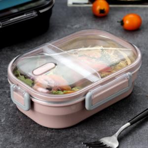 SenseYo饭盒便当盒分隔提手小学生上班族餐盘分格保温日式304不锈钢(送便携餐具)*3件92.73元(合30.91元/件)