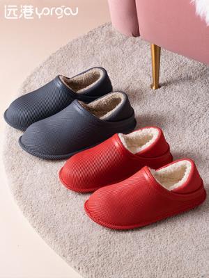 防水保暖包跟棉拖鞋女秋冬季室内家居家用男外出2019皮面棉鞋厨房22.8元