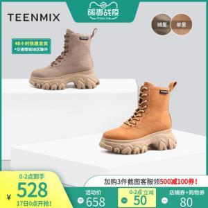 天美意商场同款短靴女厚底靴2019冬AV861DD9*4件