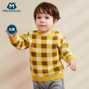 迷你巴拉巴拉婴儿针织衫男黄咖色调0435(全码开肩)120cm(100-130不开肩)*3件