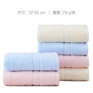 洁丽雅6条毛巾纯棉面巾柔软吸水速干舒适洗脸巾全棉洁面巾六条装*6件
