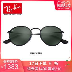 RayBan雷朋太阳镜男女款圆形皮革镜框复古时尚墨镜0RB3475Q可定制