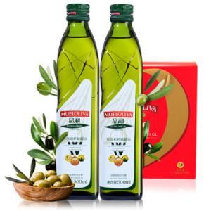 品利(MUELOLIVA)特级初榨橄榄油礼盒1L*2瓶公司团购福利送礼西班牙进口食用油*2件 256.2元(合128.1元/件)
