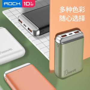 ROCK迷你便携移动电源10000毫安大容量iPhone11苹果PD小米PPS安卓QC华为FCP三星AFC手机多功能快冲带线充电宝