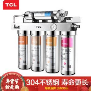 TCL净水器直饮自来水前置净水机不锈钢超滤机家用501D01