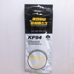 17日上新韩国KF94口罩成人款5片装150元包邮含税