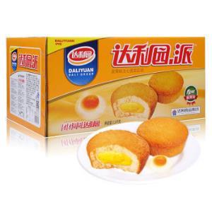 达利园精选蛋黄注心派2.5kg年货礼盒*2件