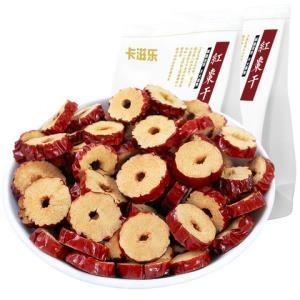 卡滋乐香酥红枣干红枣片新疆脆枣干无核酥脆泡茶零食包邮1000g 12.9元