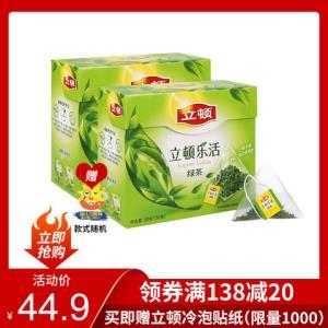 立顿乐活绿茶透明三角茶包袋泡茶冲泡茶叶20包*2盒*3件 119.7元(合39.9元/件)