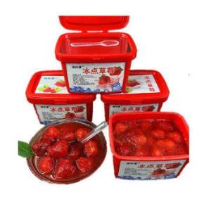 鲁沾 丹东冰冻草莓 单个450g/盒*3罐 38元包邮(需用券)