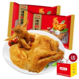 乡盛 德州扒鸡 五香味烤鸡 550g 59元包邮(需用券)