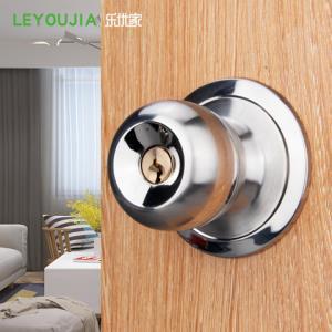 家用不锈钢加固加厚球锁 15.9元(需用券)