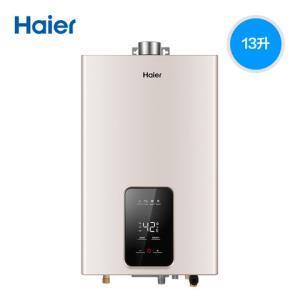 Haier/海尔JSQ25-13TE7(12T)13升燃气热水器家用天然气恒温强排式 1499元