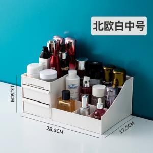 519化妆品收纳盒宿舍桌面防尘简约家用整理箱梳妆台护肤品置物架    19.9元(需用券)