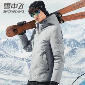 SNOWFLYING雪中飞X90143377F男士冬季羽绒服 299元(需用券)