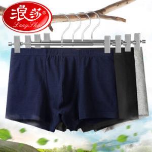 Langsha浪莎男士平角内裤    9.9元