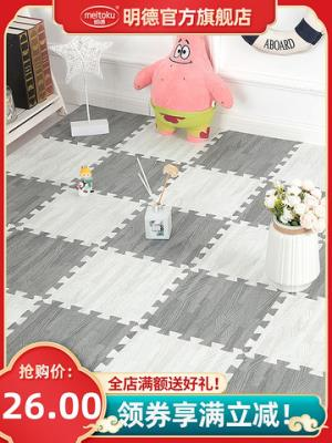 明德木纹地垫泡沫拼接垫客厅厨房塑料地板垫子卧室榻榻米加厚防摔 20.4元