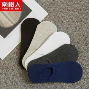 南极人男士船袜10双装    29.8元