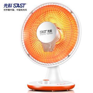 先科SASTNSB-102小太阳取暖器家用/电暖气/电暖器/台式速热39.9元