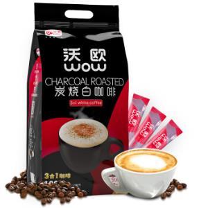 WOWCOFFEE 沃牌 3合1速溶咖啡(炭烧风味)16g*100条*3件 115.29元包邮(折38.43元/件)