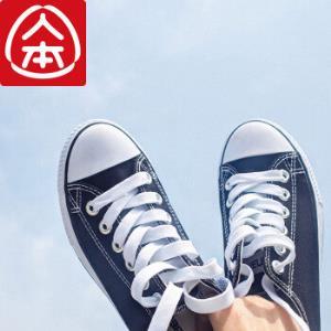人本帆布鞋女平底经典学生板鞋ins街拍原宿小白鞋韩版ulzzang布鞋 55元
