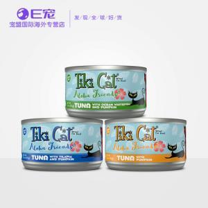 美国Tikicat蒂基你好朋友系列无谷主食猫罐头85g*6罐 40元(需用券)