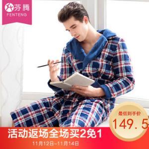 芬腾2019新款冬季男士夹棉格子睡袍翻领加大码保暖浴袍宝蓝格男款M(165/84A)*2件 299元(合149.5元/件)