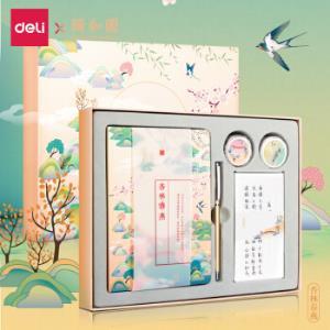 deli得力SZ021颐和园主题手账礼盒5件套杏林春燕 66元(需用券)